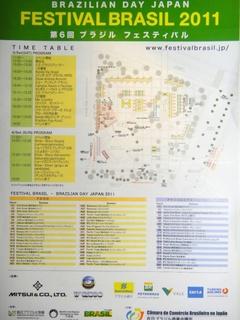 2011festivalbrasileiro.jpg