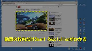 fs2333-smart-resolution-1.jpg