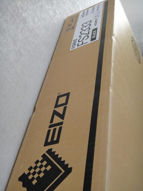 fs2333-unbox-0.jpg