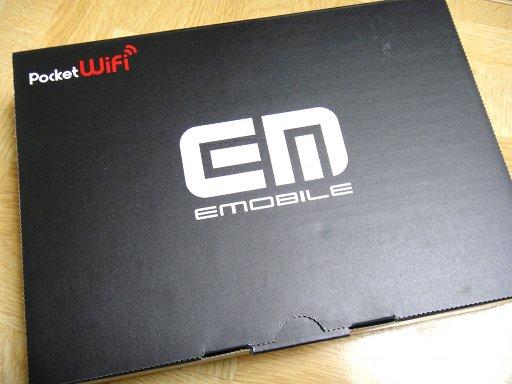 gl02p-em-lte-pocketwifi-unbox-0.jpg