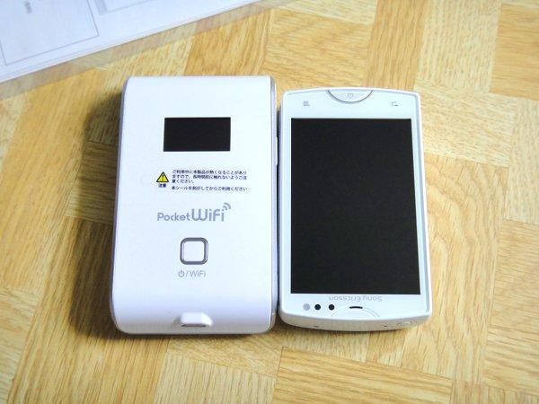gl02p-em-lte-pocketwifi-unbox-3.jpg