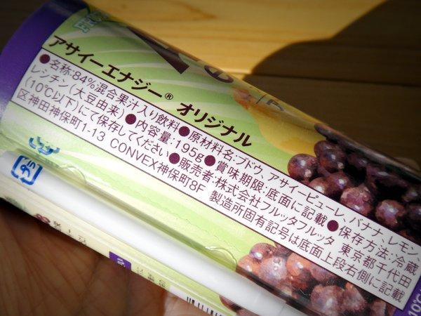 frutafruta-suco-de-acai-detalhe.jpg