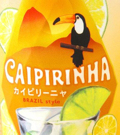 suntory-caipirinha-tucano.jpg
