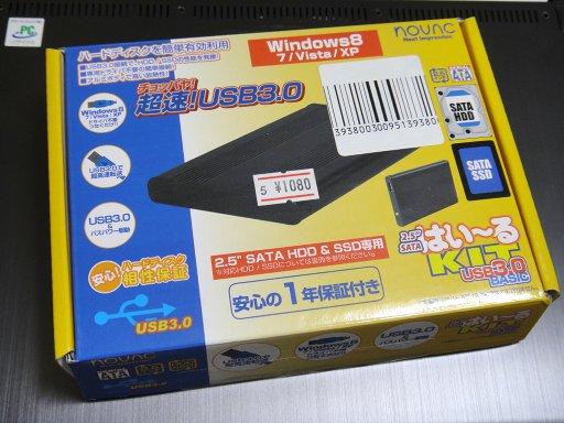 asus-u38n-install-ssd-and-mem-hai-ru-kit-basic.jpg