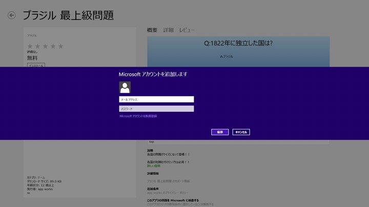 asus-u38n-msaccount-0.jpg