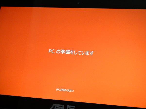 asus-u38n-setup-4.jpg