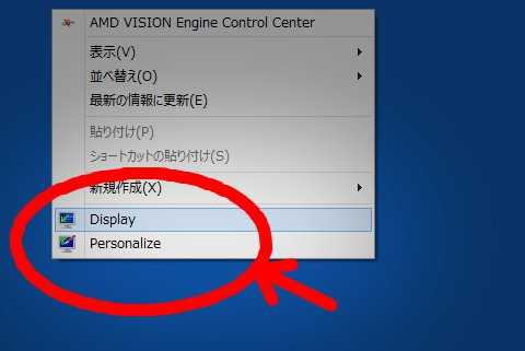windows8-contextmenu-errado.jpg