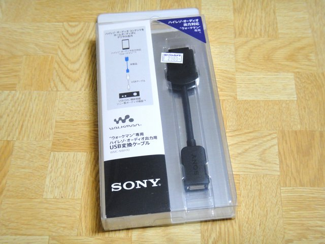 nw-f886-nwc-nwh10-box-0.jpg
