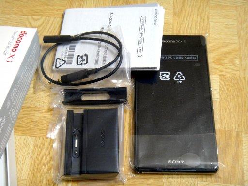 sony-docomo-xperia-z2-unbox-1.jpg