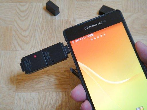 sony-docomo-xperia-z2-con-cardreader.jpg