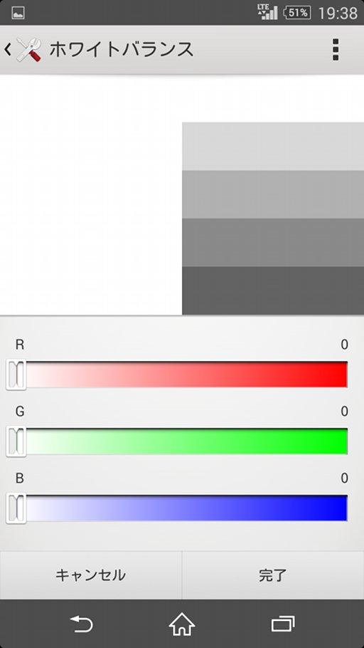 sony-docomo-xperia-z2-config-wb-0.jpg