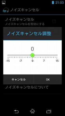 sony-nw-f886-wmusic-setting-nc.jpg